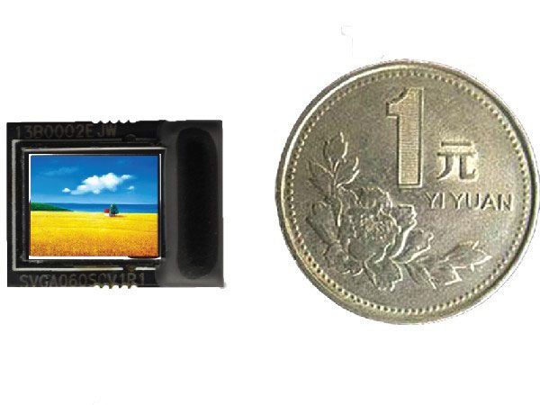 Yunnan Olightek micro display