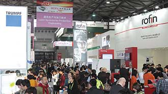 Hundreds of exhibitors industrywide and thousands of attendees from around the globe will attend Laser World of Photonics China 2016, to be held in Shanghai in March.