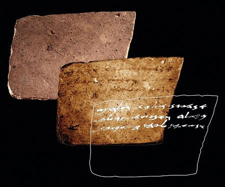 Inscription found on reverse of ostraca at Arad.