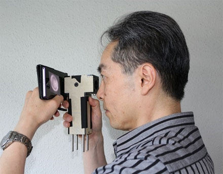 Miniaturized fundus camera for smartphone, NAIST.