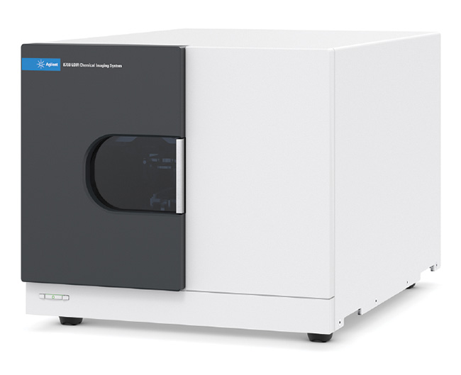 The Agilent 8700 LDIR (laser direct infrared) chemical imaging system. Courtesy of Agilent.