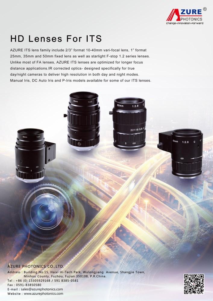 ITS Lens
