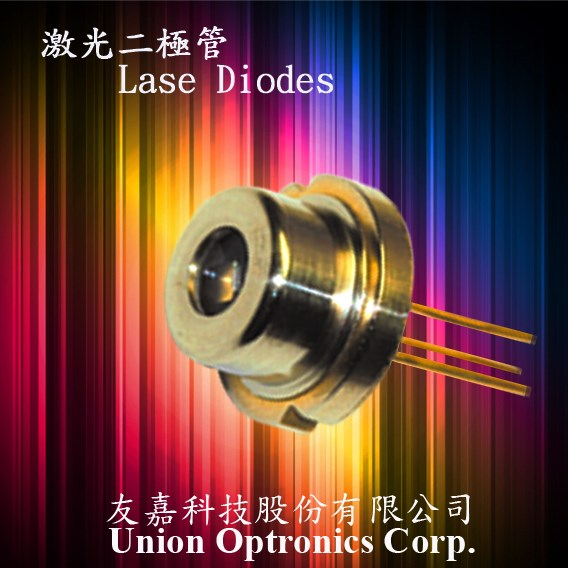 635nm Red Laser Diode