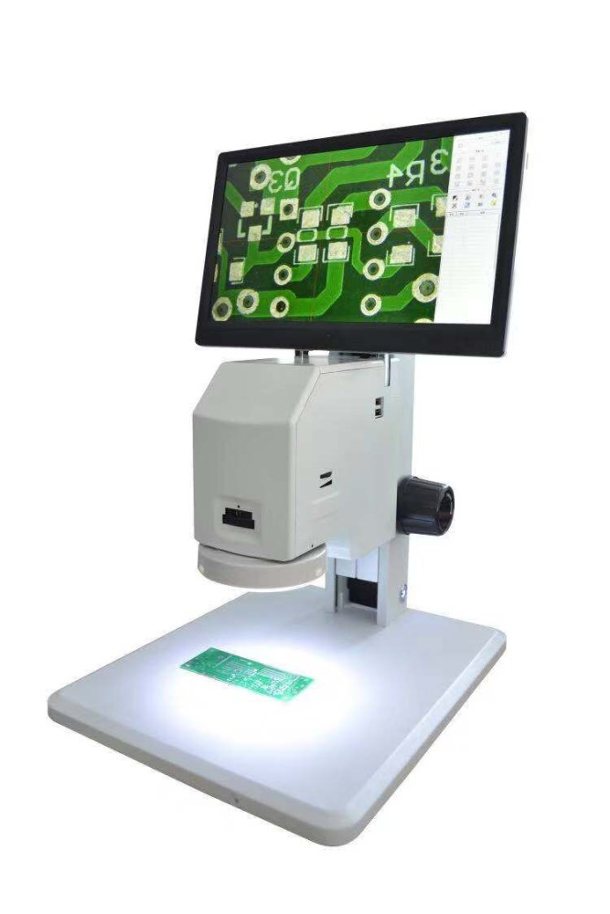 Vividia VM-2000 Video Microscope