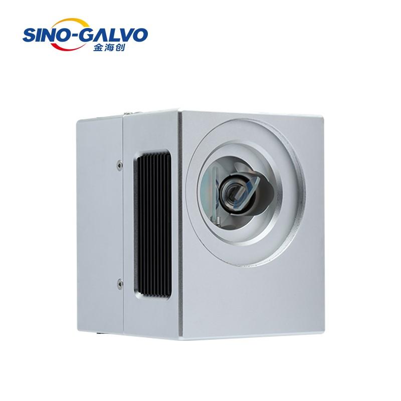 SG2207 Laser Marking Galvo Scanner