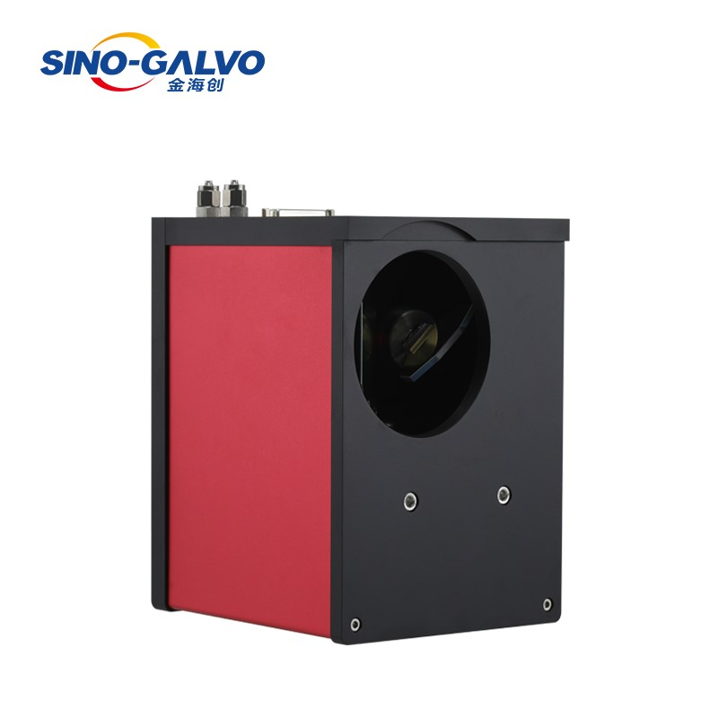 SG8230  30mm Beam Galvo Scanner