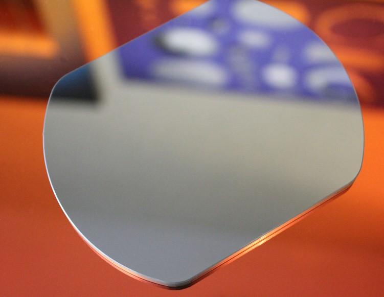 Freeform Infrared Optics