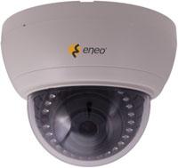 Eneo NXD-980IR3516P