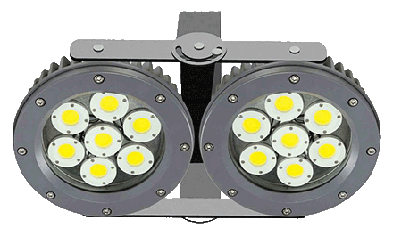 High-Bay LED Light Fixture