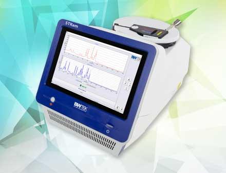 Custom Spectrometer Modules