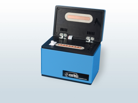 Optical Detection System: COVID-19