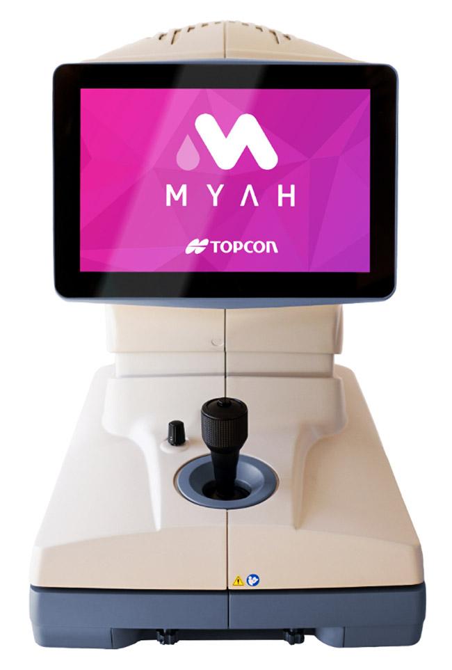Myopia Management System