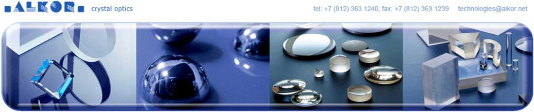 Alkor Technologies